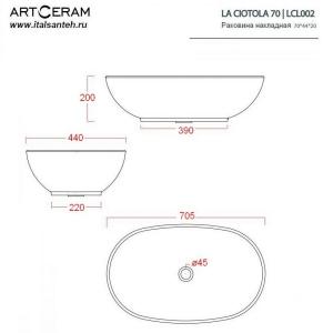 Раковина ArtCeram La Ciotola LCL002 накладная